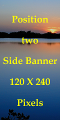 Position Two Side Banner 120 X 240 Pixels